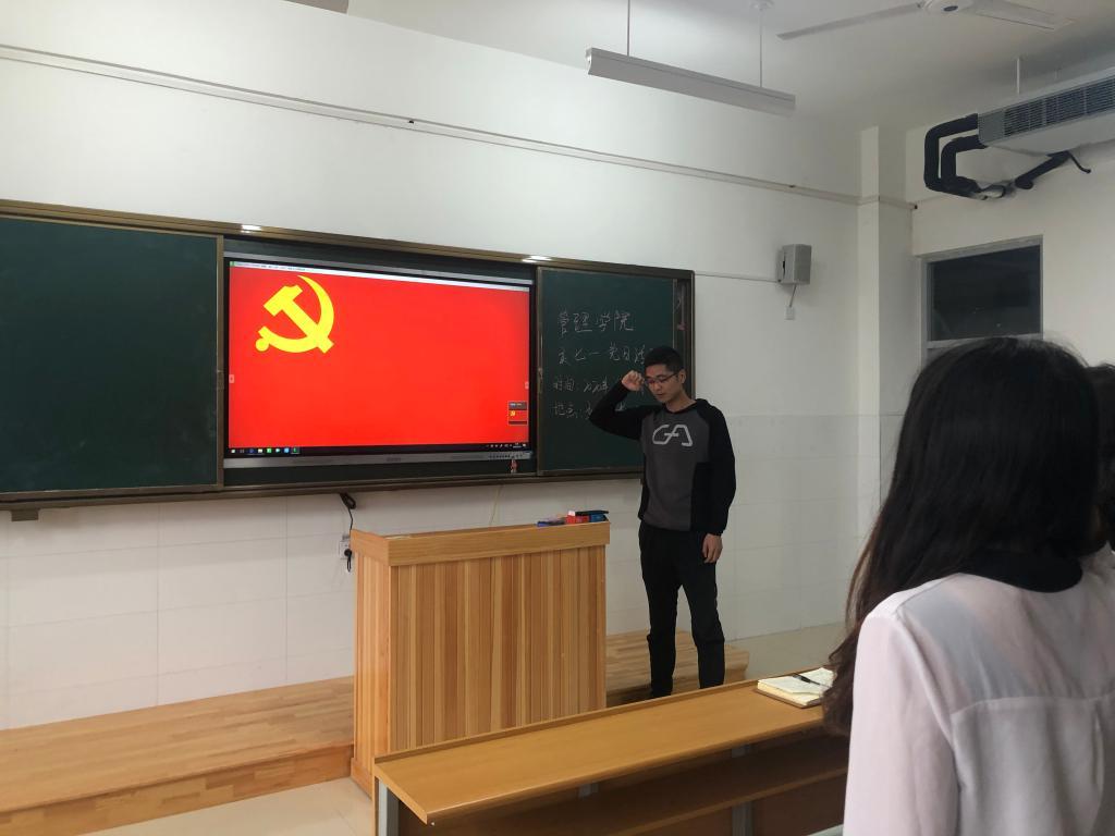 """管理雷竞技Raybet官网庆""""七一建党节"""""""