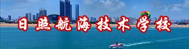 雷竞技官网手机版雷竞技网站技术学校2017年度质量报告